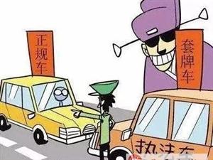 车辆违章还能撤销?很多人傻傻的还不知道!
