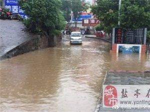 盐亭县麻秧街道办场镇口,河水漫上公路,水深约十五公分,请过往车辆观察通过,注意安全