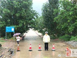 目前毛公通往章邦办事处漫水桥已被过境洪水全部淹没,禁止一切车辆和行人通