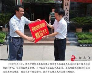 沉痛悼念陕西中驰投资(集团)董事长兼总经理张海波先生