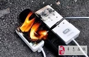 紧急提醒!手机充电2个致命操作!99%的人都会这么做...
