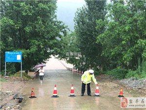 提醒:盐亭部分路段被水淹没