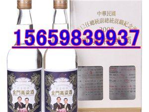 金�T高粱酒