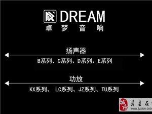 DREAM卓�羝��音�