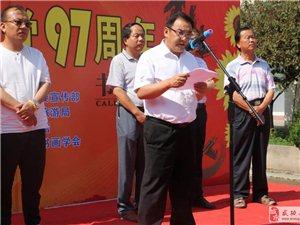 【文化馆】武功县举办庆祝建党97周年书画展