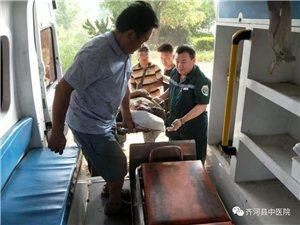 【点赞】齐河县中医院紧急救人于危难之间、助人于情急之中!
