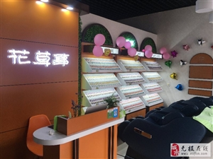 【花草事面膜】澳门地下赌场游戏体验店开业钜惠来袭!