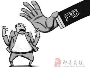 即墨阳光城附近,一商户暴力抗法,结局竟是这样……;...