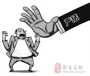 即墨�光城附近,一商�舯┝�抗法,�Y局竟是�@�印�… ...