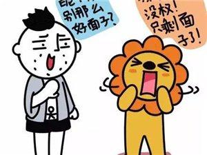 蓝田微缘|十二星座恋爱攻略(中)