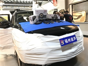 福州汽车音响改装 福州道声奔驰ML300音响改装劲浪PS165FX二分
