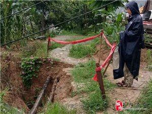 【停水通知】黄坡岭地段雨后塌方,供水管道出现安全隐患,抢修期间定时供水