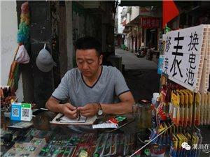 【走近】第23期:跟时间打交道!潢川47岁男子每天出没跃进路这个巷口.