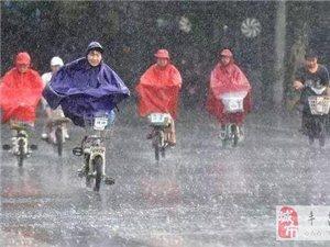 中到大雨+强对流天气马上来!高温暂停