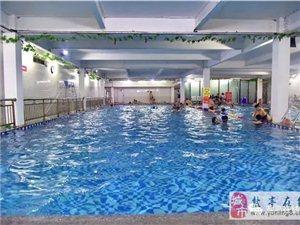 盐亭金和健身游泳馆助力暑期!不休息!不打烊!全天营业!
