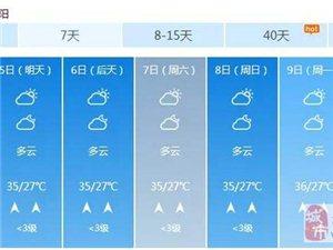 澳门网上投注游戏未来一周天气预报