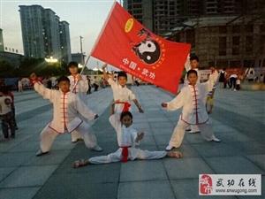 【暑期培训】武功玉龙太极拳培训中心暑期火热报名中