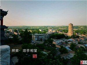 【绿野书院】武功古城之歌――吴奇峰