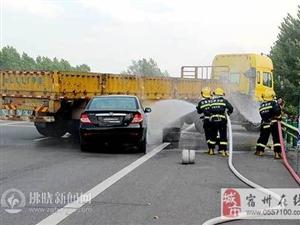 宿州:多部门联合开展桥梁交通事故应急演练