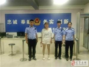 临泉一女子在微信群骂人被拘留!