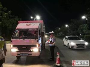 茂名交警连续三晚大行动,查处交通违法行为4470起!化州也有多人被查.