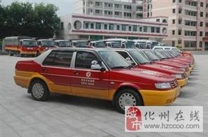 化州司机注意!公安部重大宣布,9月1日起全面执行!