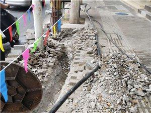 请求政府领导关注一下酒泉小西街新修道路,刚刚修好人行道又被破坏。