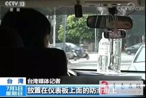 千万小心!两瓶矿泉水放在车里,竟导致惨痛结果…