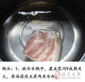 【经典回锅肉】老板,要一盘回锅肉,两碗米饭!