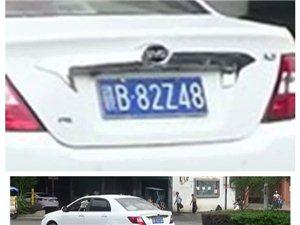 """龙南交警今天曝光不礼让斑马线车辆,今天你""""让""""了吗?"""