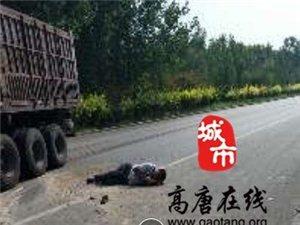 【安全提示】322发生特严重车祸,现场惨不忍睹,多人……