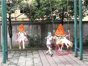 """广汉市心灵桥梁助孤快乐成长计划""""心理健康互助小组""""主题活动(图片)"""