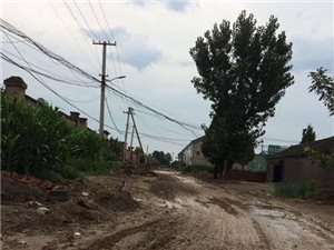 赵各庄村的到路面还能修完