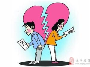 遂平法院:法官现场释法明理 婚姻案终得执结