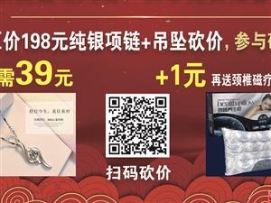 【澳门太阳城网站周六福联合老庙黄金】特惠全城开启了!!!