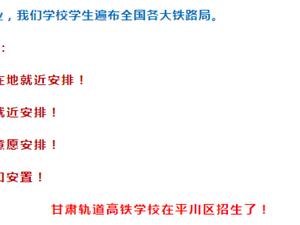 中、高考成�己公布,�@�l消息�δ�很重要,定�蚊��~己不多,�M快�⒓用嬖��x