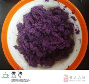 紫薯发糕,清香中带着一丝甜意,可以试试!