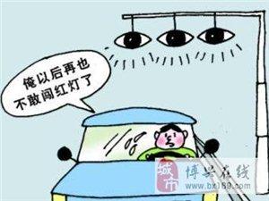 开车遇到电子眼经常闪一下是什么意思,是被拍了吗?