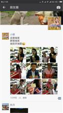 社群课堂:社群营销,让鞋店老板生意收入翻3倍