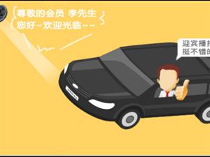 汽车美容管理软件_汽车美容管理软件领头羊
