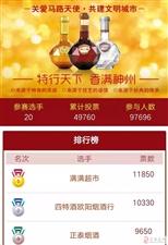 累计97695人次参与!宜春这场火爆的活动来了解一下!