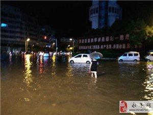 """突降暴雨,永丰县城开启""""看海模式"""""""