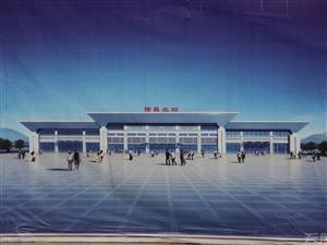 泸州三个汽车客运站,可乘车直达隆昌高铁站