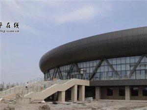 """【原创】乐平市体育中心-体育馆工程完工!场馆探秘,带你看看""""乐平未来的主场"""""""