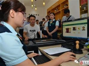 驻马店人注意!9月前,换领驾驶证等15项交管业务,在邮政网点就能办!