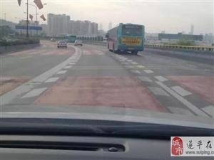 左转车道右置、避险车道......新的交通标识你认全了吗?