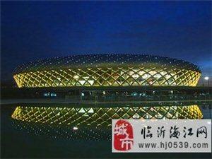 重磅消息:中国人力资源行业盛会!!!