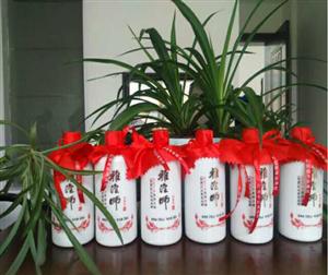 中国第一款有机糯高粱酒,纯生态,无任何添加,真正的绿色健康有机酒!