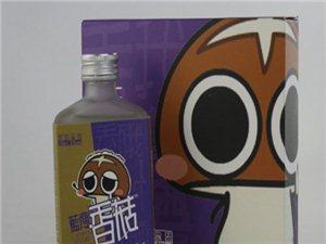 蓝瘦香菇,青春小酒,你们喝过吗?
