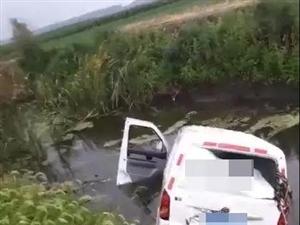 啥?澳门大小点网址一白色轿车扎河里去了!车主们从这走都小心点吧!